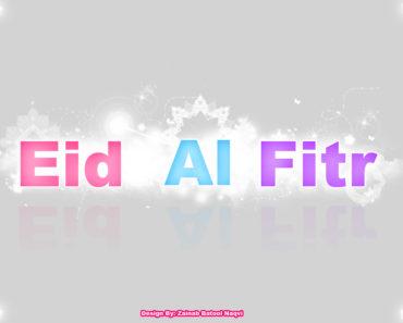 Eid al-Fitr in Yemen