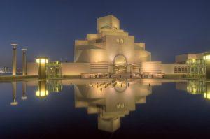 Impressions of Qataris - the Islamic Museum