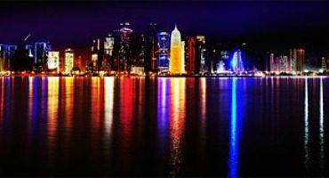 Skyline of Doha, Qatar - first impressions of Qatar