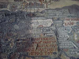 making mosaics in Madaba - Mosaic map