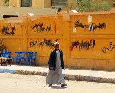 The Tradition of Family Revenge Killings in Upper Egypt