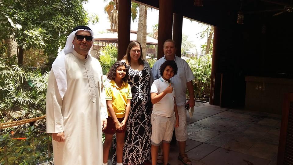 Jewish Bahraini Princess