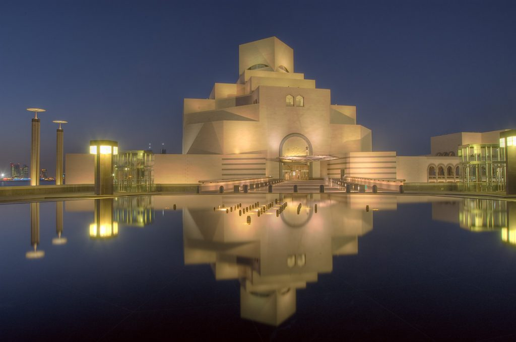 Impressions of Qataris - the Islamic Museum