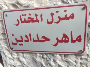 Mokhtar in Jordan