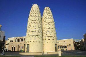 Katara Cultural Village in Doha, Qatar